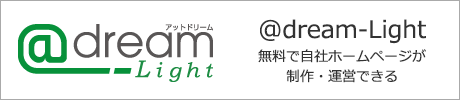 @dream-Light