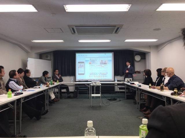 第1回関東ブロック勉強会開催報告
