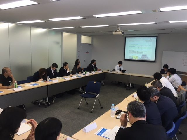 第1回東京ブロック勉強会開催報告