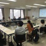 第2回中四国ブロック勉強会開催報告