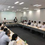 第2回東京ブロック勉強会開催報告