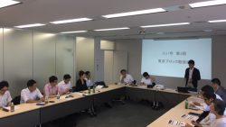第3回東京ブロック勉強会開催報告