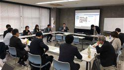 第1回中四国ブロック勉強会開催報告