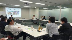 第1回神奈川ブロック勉強会開催報告