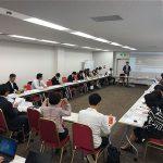 第3回東京ブロック勉強会開催報告(2018)