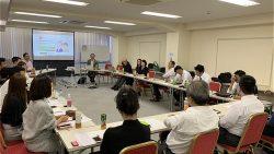 第3回関東ブロック勉強会開催報告(2018)
