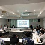 第3回九州・沖縄ブロック勉強会開催報告(2018)
