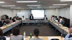 第1回東京ブロック勉強会開催報告(2019)