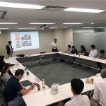第1回神奈川ブロック勉強会開催報告(2019)