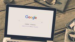Google Chromeが混合コンテンツのブロックを段階的に開始