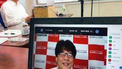 第1回神奈川ブロックオンライン勉強会開催報告